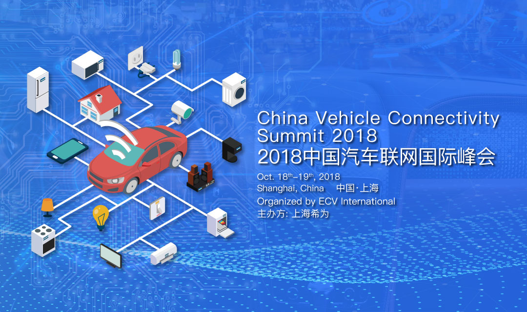 The China Vehicle Connectivity Summit 2018
