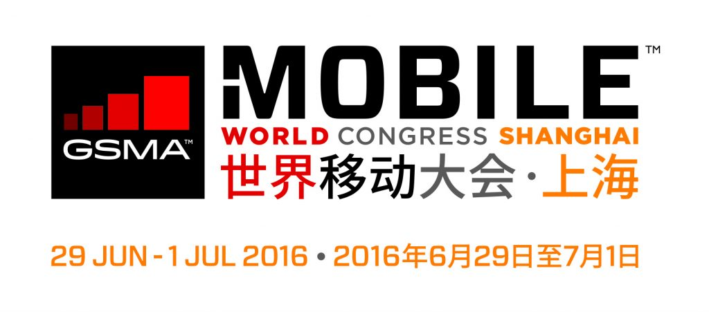 Meet us in Shanghai at MWC16!